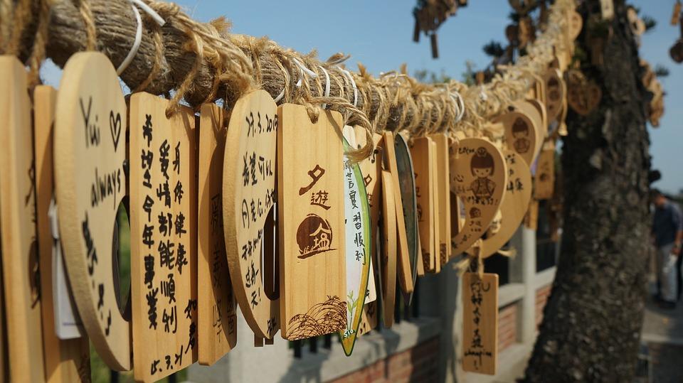 【祝】天竜浜名湖鉄道と集集線が姉妹鉄道協定を締結