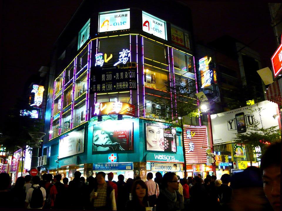 【11月29日から12月1日】知られざる台湾世界遺産候補地の魅力展