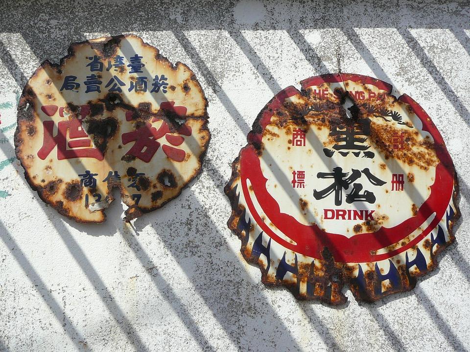高校の修学旅行台湾人気熱く 現地校と日本で交流も