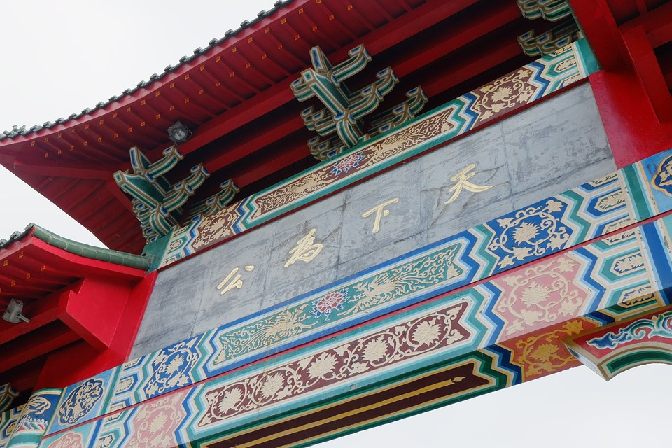 今年も台湾で天皇誕生日祝賀会が開催、黄志芳・外交部長が初祝辞