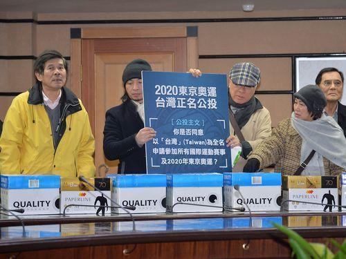 【中央社】東京五輪は「台湾」名義で 市民団体が公民投票を発議