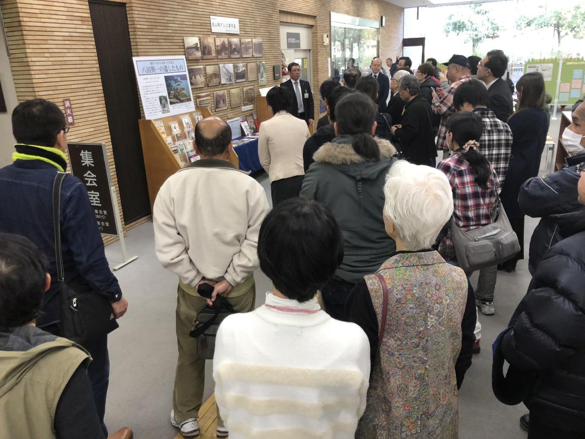 【日台交流】名古屋市立鶴舞中央図書館に八田與一コーナー開設